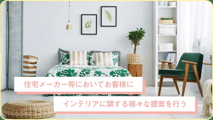 コース紹介動画